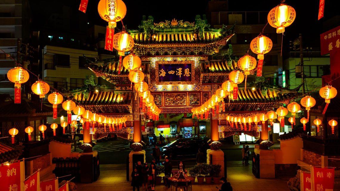 Melhores Chinatowns para Celebrar o Ano Novo Chinês