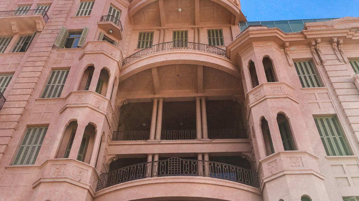 Como é a Casa de Cultura Mario Quintana em Porto Alegre